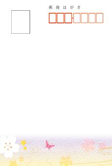 DMはがき宛名面_デザインテンプレート画像0146