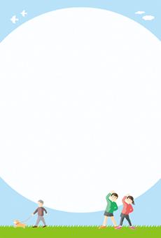 DMはがき通信面_デザインテンプレート画像0255