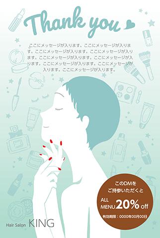 DMはがき通信面_デザインテンプレート画像Z0278