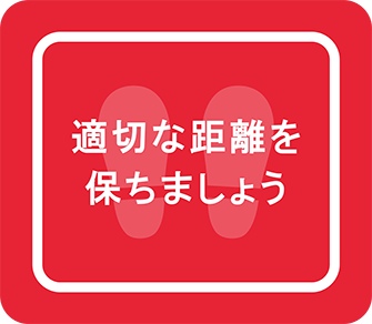 ソーシャルディスタンス用のフロア誘導シール(長方形:サイズ小)【FL-D-0041】