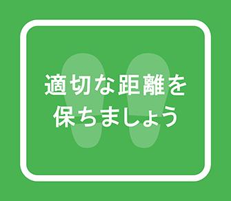 ソーシャルディスタンス用のフロア誘導シール(長方形:サイズ小)【FL-D-0043】