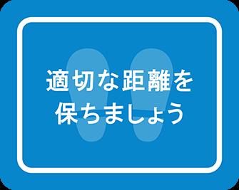 ソーシャルディスタンス用のフロア誘導シール(長方形:サイズ大)【FL-D-0114】
