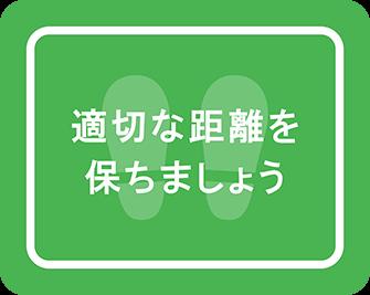 ソーシャルディスタンス用のフロア誘導シール(長方形:サイズ大)【FL-D-0115】