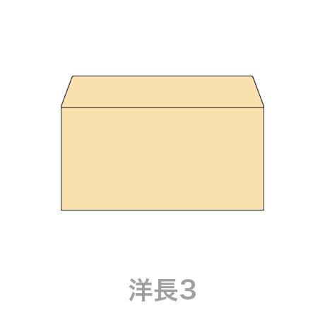 クラフト封筒デザインテンプレート