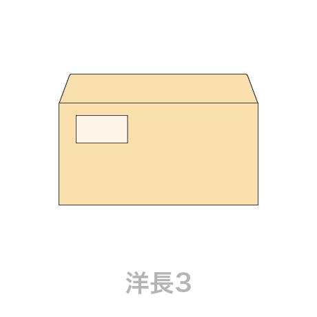 クラフト(窓付き)封筒デザインテンプレート