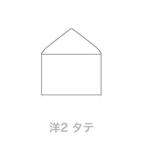 ケント封筒デザインテンプレート