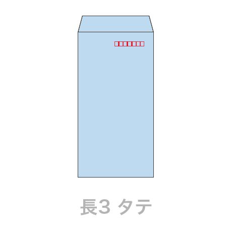 カラー封筒(パステル)デザインテンプレート