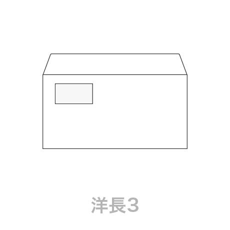 透けない(窓付き)封筒デザインテンプレート
