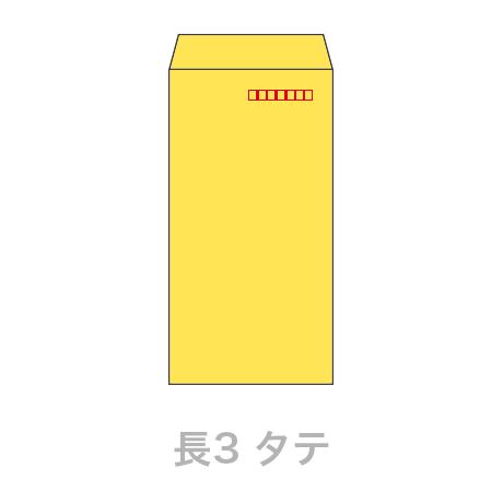 カラー封筒(通常)デザインテンプレート
