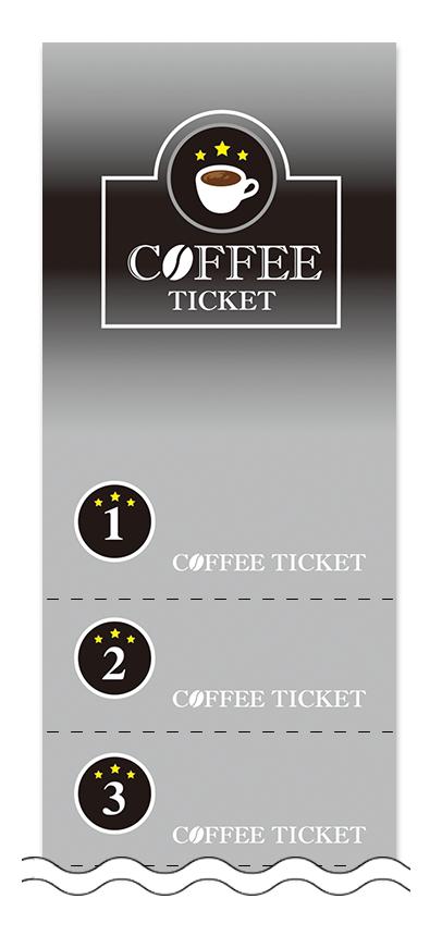 コーヒーの回数券6枚綴りデザインテンプレート0009