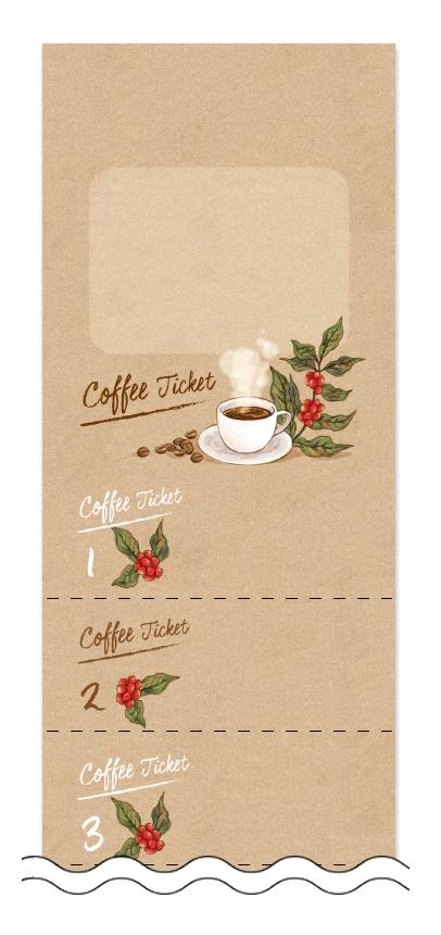 コーヒーの回数券6枚綴りデザインテンプレート0010