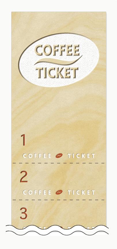 コーヒーの回数券6枚綴りデザインテンプレート0015