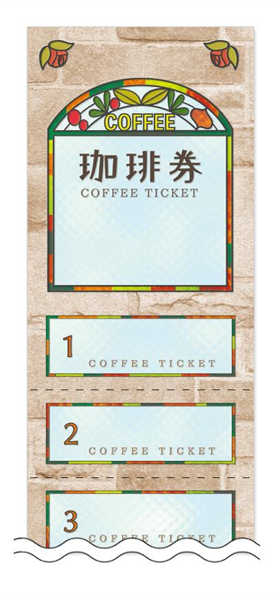コーヒーの回数券6枚綴りデザインテンプレート0021