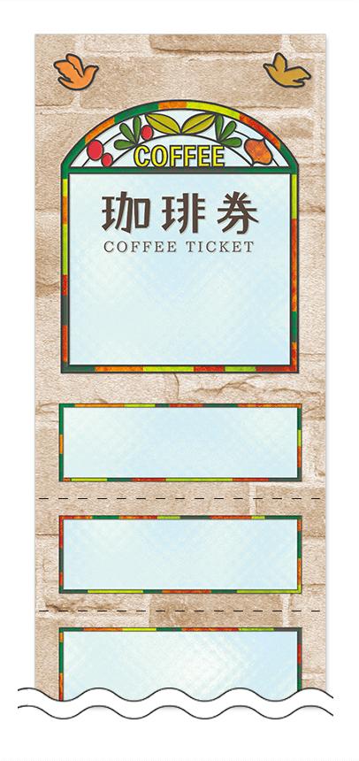 コーヒーの回数券6枚綴りデザインテンプレート0022