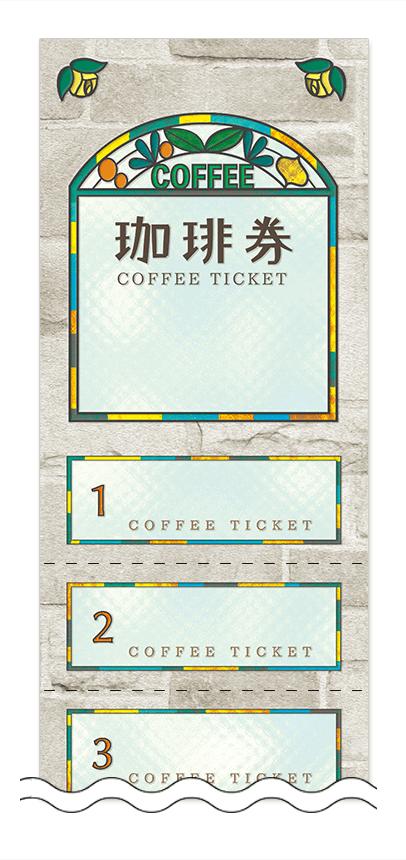 コーヒーの回数券6枚綴りデザインテンプレート0023