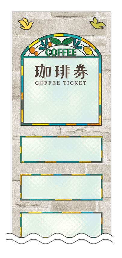 コーヒーの回数券6枚綴りデザインテンプレート0024