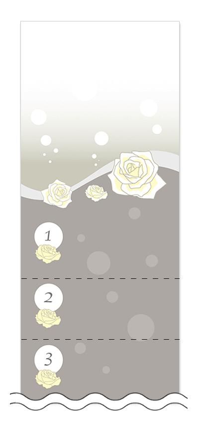 美容・ビューティーの回数券 6枚綴りデザインテンプレート0007