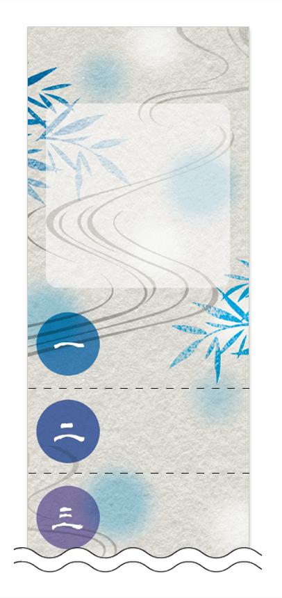 夏・涼・星空・ホタルの回数券6枚綴りデザインテンプレート0009