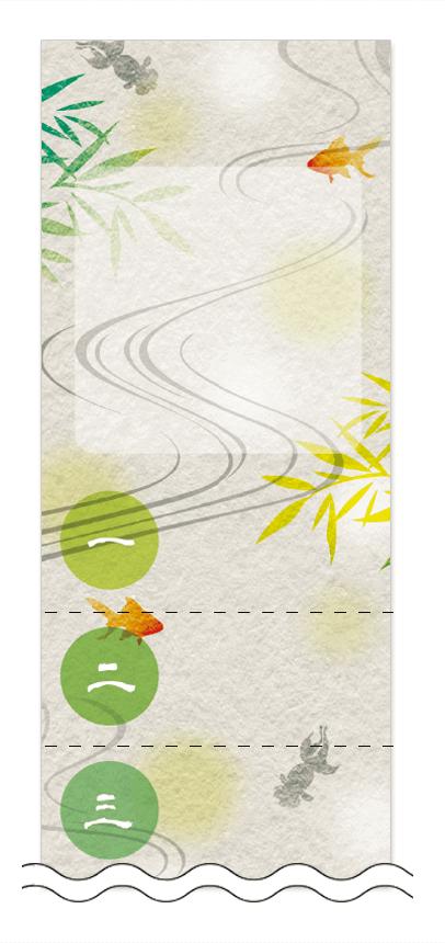 夏・涼・星空・ホタルの回数券6枚綴りデザインテンプレート0011