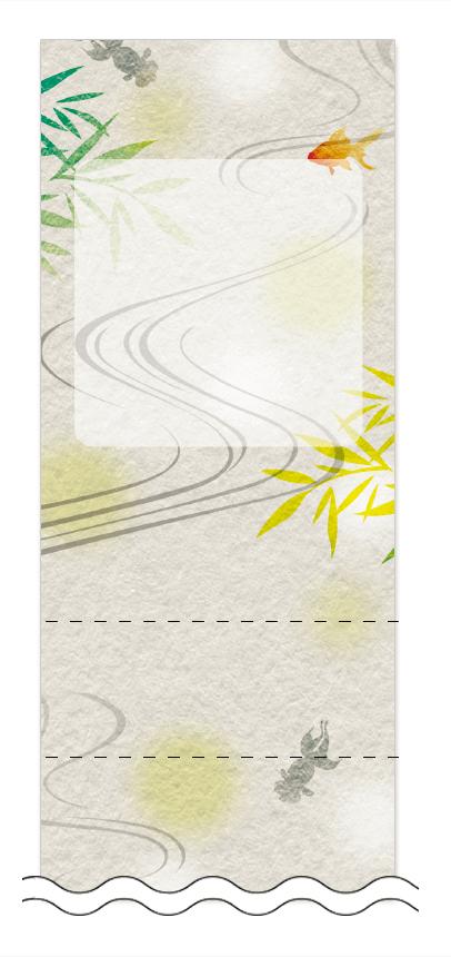 夏・涼・星空・ホタルの回数券6枚綴りデザインテンプレート0012