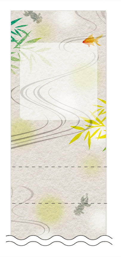 フリーデザイン「夏・涼・星空・ホタル」回数券テンプレート画像0012
