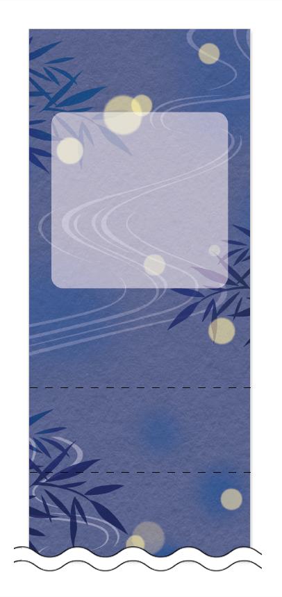 夏・涼・星空・ホタルの回数券6枚綴りデザインテンプレート0014
