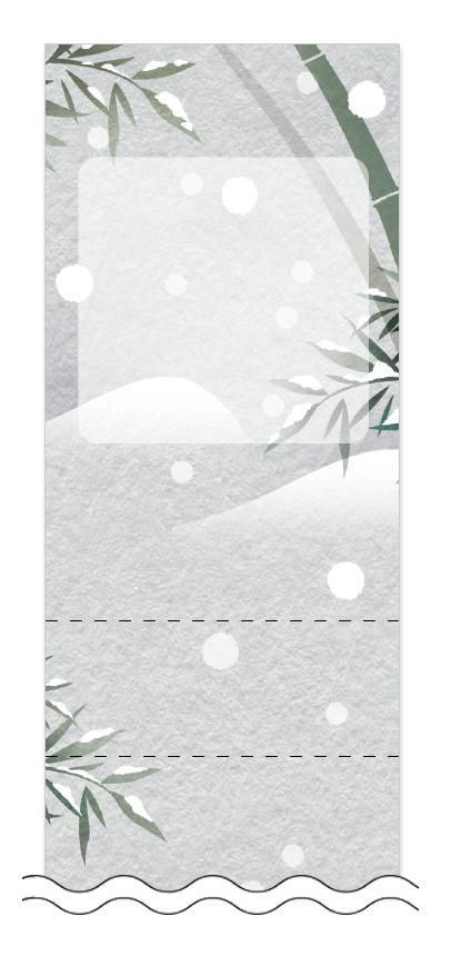 冬・雪・クリスマスの回数券6枚綴りデザインテンプレート0016