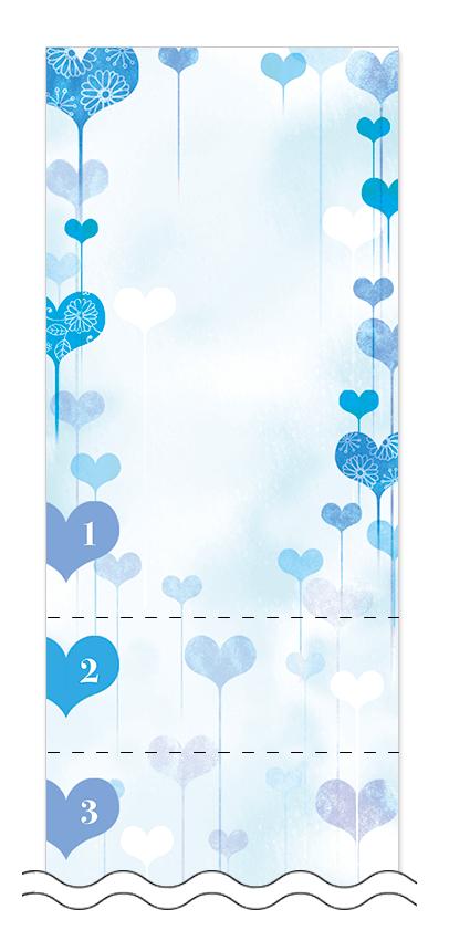 フリーデザイン「ハート・チョコレート」回数券テンプレート画像0019