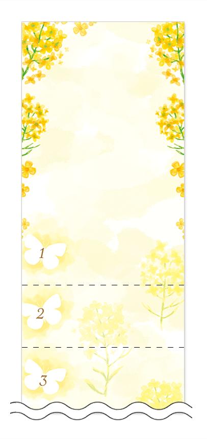 春・桜・菜の花の回数券6枚綴りデザインテンプレート0021