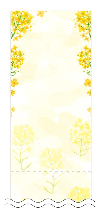 春・桜・菜の花の回数券6枚綴りデザインテンプレート0022