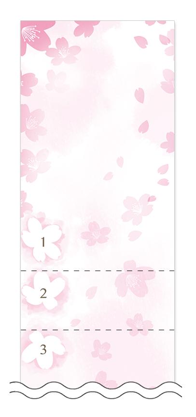 春・桜・菜の花の回数券6枚綴りデザインテンプレート0023