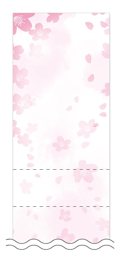 春・桜・菜の花の回数券6枚綴りデザインテンプレート0024