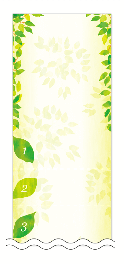 新緑・グリーン・小鳥の回数券6枚綴りデザインテンプレート0025