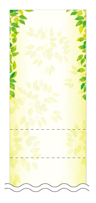 新緑・グリーン・小鳥の回数券6枚綴りデザインテンプレート0026