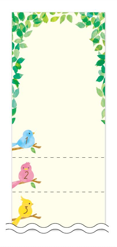 新緑・グリーン・小鳥の回数券6枚綴りデザインテンプレート0027