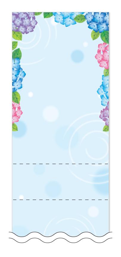フリーデザイン「梅雨・アジサイの花」回数券テンプレート画像0030