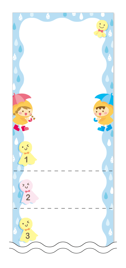 梅雨・アジサイの花の回数券6枚綴りデザインテンプレート0031