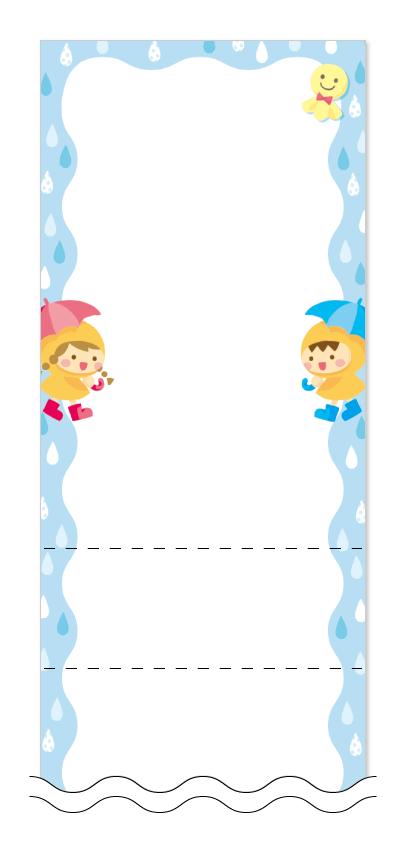 梅雨・アジサイの花の回数券6枚綴りデザインテンプレート0032