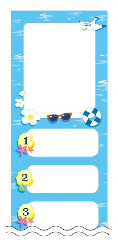 フリーデザイン「夏・涼・星空・ホタル」回数券テンプレート画像0035