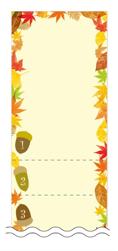 秋・紅葉の回数券 6枚綴りデザインテンプレート0041
