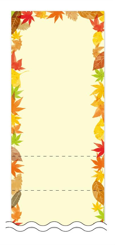 秋・紅葉の回数券 6枚綴りデザインテンプレート0042