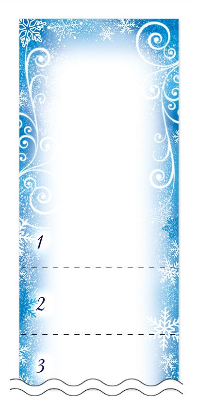 冬・雪・クリスマスの回数券6枚綴りデザインテンプレート0045