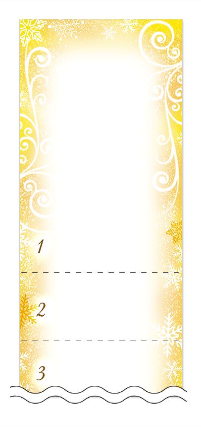 冬・雪・クリスマスの回数券6枚綴りデザインテンプレート0049