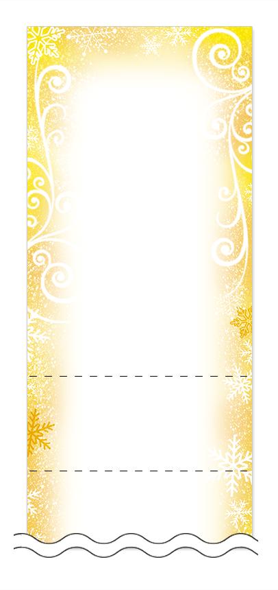 冬・雪・クリスマスの回数券6枚綴りデザインテンプレート0050