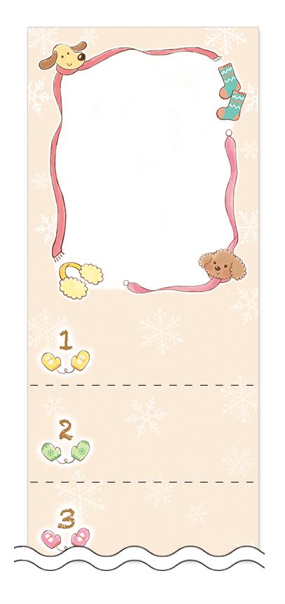 冬・雪・クリスマスの回数券6枚綴りデザインテンプレート0055