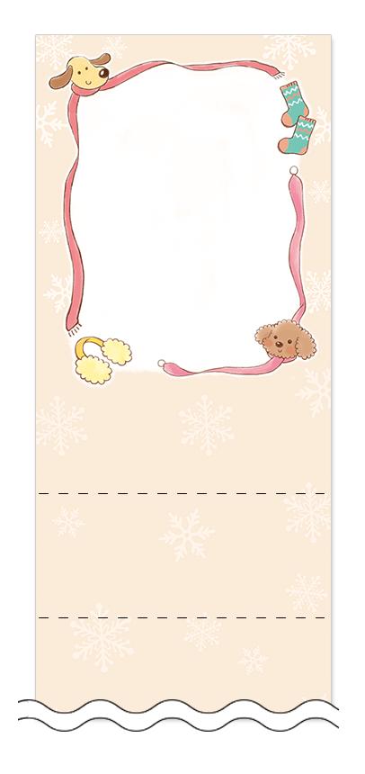 冬・雪・クリスマスの回数券6枚綴りデザインテンプレート0056