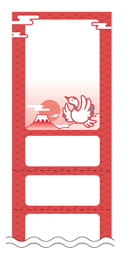 お正月・和風デザインの回数券6枚綴りデザインテンプレート0060