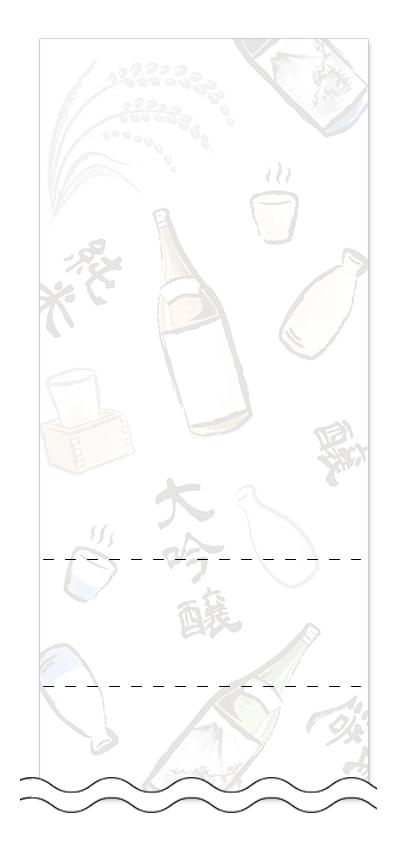 ビール・ワイン・日本酒の回数券 6枚綴りデザインテンプレート0064