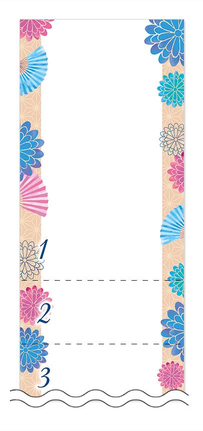 お正月・和風デザインの回数券6枚綴りデザインテンプレート0065