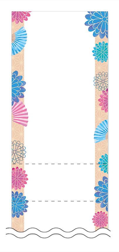 お正月・和風デザインの回数券6枚綴りデザインテンプレート0066